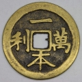 广西南宁有古币光绪元宝鉴定交易中心?