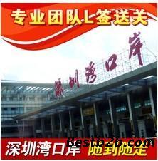 从深圳湾口岸到香港坐大巴、地铁怎么走?要多
