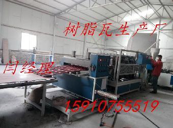 北京/关键字:仿古瓦价格树脂瓦安装树脂瓦图片