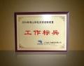 陜西安康木牌廠家金箔銀箔木牌橫版豎版木質獎牌
