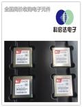 求購東坑工廠電子呆料回收公司