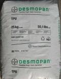 意彩app供应TPU DP 2792A 德国拜耳