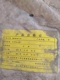 宜昌回收有機膨潤土