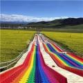 彩虹滑道 七彩滑道 網紅滑道