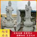 白衣觀音菩薩 石雕送子觀音 寺廟大型石雕觀音定制