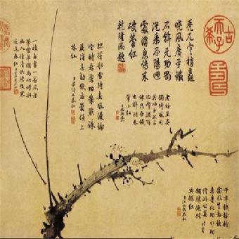 71,300,000拍卖                拍卖专场:中国古代书画