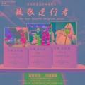 南京定制水晶獎杯獎牌廠家,知識競賽表彰獎杯刻字訂購