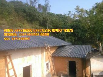 湖北/关键字:湖北装饰屋面瓦塑料仿古瓦合成树脂瓦厂家批发