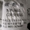 工業碳酸鋇優品級量大可優惠碳酸鋇
