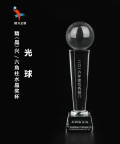 體育活動水晶獎杯定制 廣州廠家批發