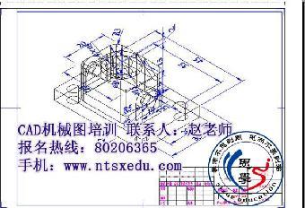 南通CAD培训学校CAD中的图块操作_坐标cad2012提取志趣图片