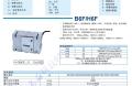 中航電測H6F-C3-200KG-3B6-S1現貨