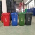 120L240升塑料垃圾桶加厚环卫挂车桶益恒塑业