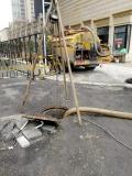 漢口江灘污水管道疏通清理施工方案