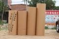 2層的紙卷廠家批量批發物流發貨 山西家具包裝紙皮