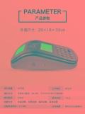 深圳IC卡食堂消费机,饭堂打卡机,食堂售饭机价格批