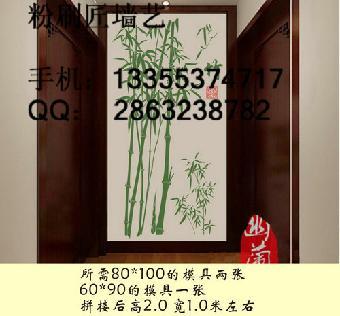玄关处背景墙书法字画液体壁纸模具硅藻泥印花丝网