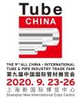 2020上海管道,管材展
