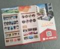 南京折頁印刷