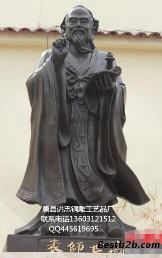 青铜孔子像 孔子像图片 大型铸铜雕塑厂家