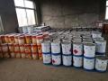 大量回收油漆