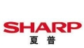 SHARP上海维修中心,上海夏普复印机维修电话