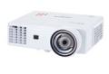 濟南宏基短焦投影機英士ASK短焦投影機送鴻合白板