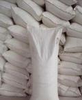 供應陜西渭南大荔冶煉金屬專用工業級氫氧化鈣