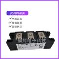 可控硅模塊MCC162-16IO1 14I01