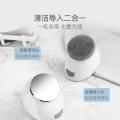 潔面儀洗臉儀毛孔清潔器電動硅膠洗面儀去黑頭導入儀