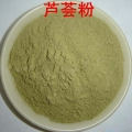 庫拉索蘆薈提取物廠價蘆薈凝膠凍干粉 蘆薈葉粉