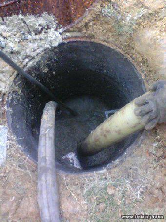 鱼马桶制作方法