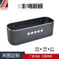 深圳铝型材散热片CNC加工工厂 定做家庭音响铝面板