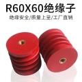 大量生產各種高低壓DMC樹脂絕緣子支柱絕緣子可定制