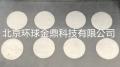 高纯铟片ITO薄膜电极材料铟靶铟丝铟粉铟颗粒