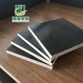 濱州工程橋梁木膠板 多層覆膜膠合板韌性好