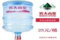 花蕾路农夫山泉桶装水优惠订水送水价格和套餐介绍