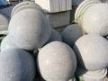 衡阳芝麻灰车阻石球 挡车路障石墩 石材圆球隔离墩柱
