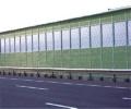 佳木斯冷卻塔聲屏障高速公路鐵路馬路高架橋隔音板降噪