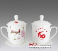 陶瓷茶杯套裝辦公室帶蓋水杯骨瓷會議杯子來圖定制