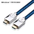 開博爾HDMI線2.1版Q系列8K電視4K60Hz