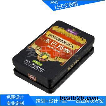 供应三片铁医药胶囊铁盒 精制玛咖含片包装马口铁罐
