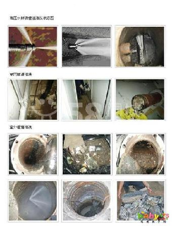 宝山区杨行镇马桶疏通马桶拆装疏通下水道