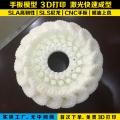 廣州專業3D打印手板,精度高