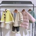网红热销品牌几米的七天冬装 品牌童装折扣批发走份