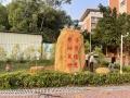 杭州校園大型刻字石大學校訓黃蠟石自然景觀刻字石