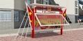 北京價值觀宣傳欄標識牌匾制作安裝