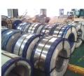 提供47F507M寶鋼47F507M電工用硅鋼片