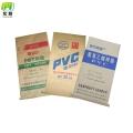 PVA包装袋定制牛皮纸袋复合袋方底袋