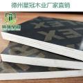 河南鄭州楊木整芯鏡面板工地施工黑模板不變形星冠